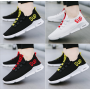 Men's casual and all-around net cloth shoes Korean soft bottom trend student shoes